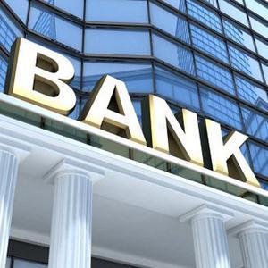 Банки Пено