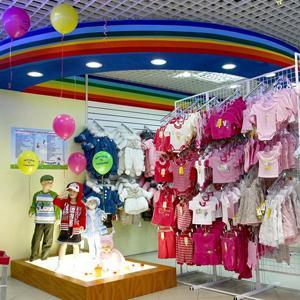 Детские магазины Пено