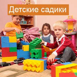 Детские сады Пено