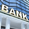 Банки в Пено