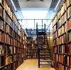 Библиотеки в Пено