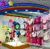 Детские магазины в Пено