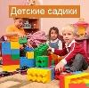 Детские сады в Пено