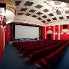 Кинотеатры в Пено