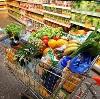 Магазины продуктов в Пено