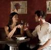 Рестораны, кафе, бары в Пено