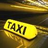 Такси в Пено